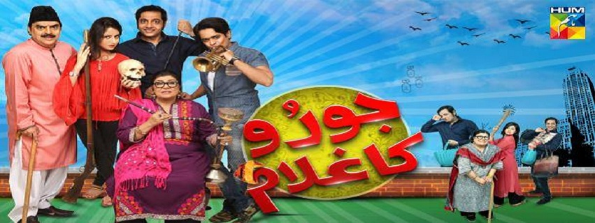 Joru Ka Ghulam Episode 37 in HD