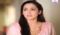 Phir Se Meri Qismat Likh De Episode 44 in HD