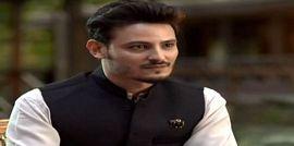 Diyar e Dil Episode 16 in HD