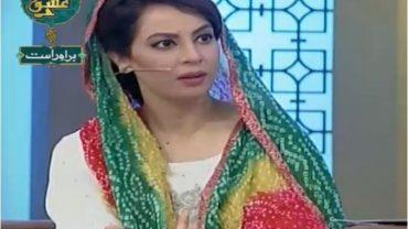 Ramzan Ishq Hai Sehr Transmission 10th June 2016