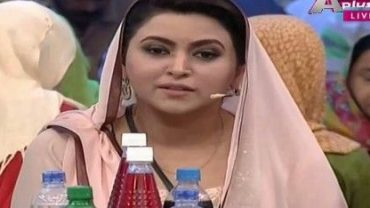 Ramzan Ishq Hai Iftar Transmission in HD 13th June 2016