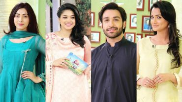 Jago Pakistan Jago with Sanam  episode 0