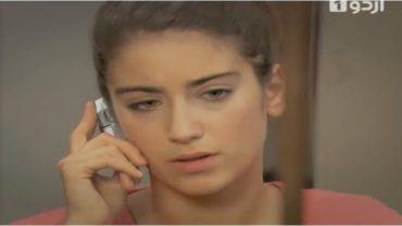 Feriha Episode 76 in HD | Pakistani Drama Online
