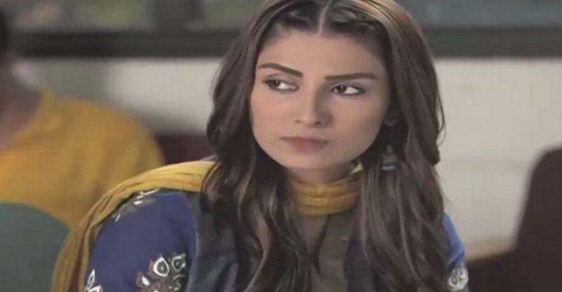 Shehrnaz Episode 3 in HD