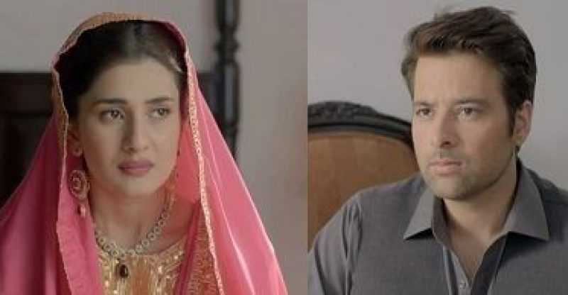 Sange Mar Mar Episode 12 in HD