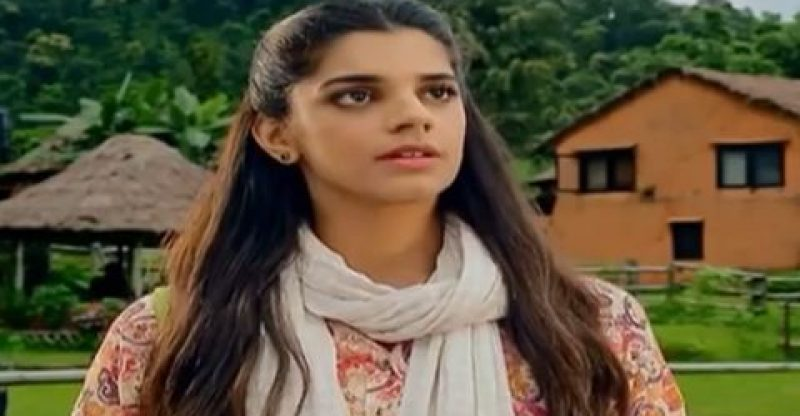 Dil Banjara Episode 6 in HD