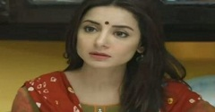 Seeta Bagri Episode 2 in HD