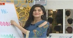 The Morning Show with Sanam Baloch in HD 29th November 2016