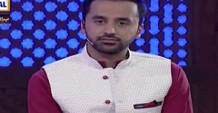 Shab e Tobah Special Transmission in HD
