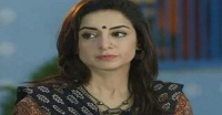 Seeta Bagri Episode 5 in HD