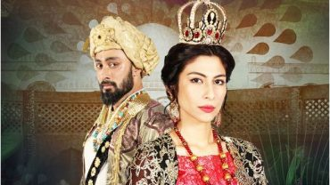 Mor Mahal Episode 31 in HD