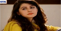 Yeh Ishq Episode 4 in HD