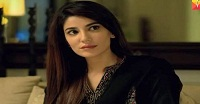 Kuch Na Kaho Episode 16 in HD