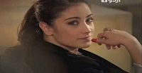 Feriha Episode 155 in HD