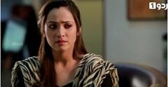 Ek Pal Ka Malal Episode 45 in HD