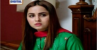 Rishta Anjana Sa Episode 112 in HD