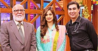 Jago Pakistan Jago with Sanam Jung in HD 11th January 2017