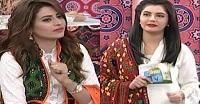 Good Morning Pakistan in HD 12th January 2017