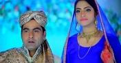 Meray Chotay Mian Episode 3 in HD
