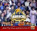 Pakistan Super League 2