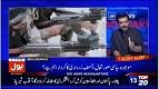 Bol News Headquarter 25 Feb 2017 Zardari Again Active On Politics