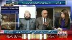 News Night With Neelum Nawab 28 February 2017 Terrorism in PAK