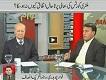 Sana Mirza Live 7 March 2017 Swabi Operation