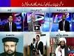 Hum Dekhain Gaay 10 March 2017 Blasphemous Contents on Social Media