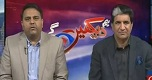 Hum Daikhain Gay 12 March 2017 Imran Demands Action Against Javed