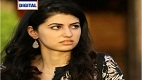 Yeh Ishq Episode 17 in HD