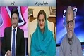 Hum Dekhain Gay 24 March 2017 Will PMLN Apologize To Hamid Saeed Kazmi