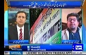 Tonight with Moeed Pirzada 25 March 2017 Indian Extremist Policies