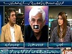 News Night With Neelum Nawab 29 March 2017 Tension in Sindh GOVT