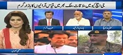 Khabar Yeh Hai 1 April 2017 Imran Khan Army Chief Meeting