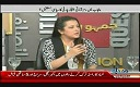 Sana Mirza Live 4 April 2017 Panama Case Verdict And Other Issues