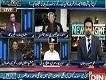 News Night With Neelum Nawab 6 April 2017