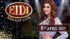 Eidi Sab Kay Liye 8 April 2017