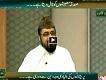 Mufti Online 6 April 2017