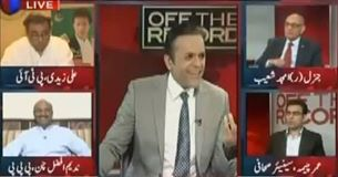 Off The Record 10 April 2017