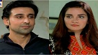 Rasm e Duniya Episode 10 in HD