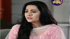 Honay Laga Tumse Pyar Episode 16 in HD