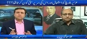 Tonight with Moeed Pirzada 14 April 2017
