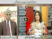 Sana Mirza Live 18 April 2017