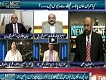 News Night With Neelum Nawab 18 April 2017