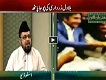 Mufti Online 23 April 2017