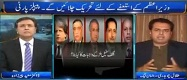 Tonight With Moeed Pirzada 23 April 2017