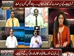 Controversy Today 24 April 2017