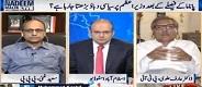 Nadeem Malik Live 24 April 2017