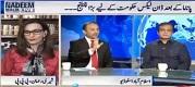 Nadeem Malik Live 25 April 2017
