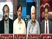 Controversy Today 26 April 2017